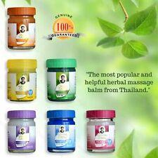 50g Wang prom WANGPHROM Thai Herbal Balm Massage Relief Pain Dizziness Sprains