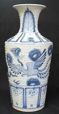 Chinese Blue & White Porcelain Vase, 19th Century: Phoenix Motif