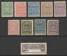 STAMPS-WAR OF 1000 DAYS. 1902. Set Including Registration Stamp. SG: 248/R257.