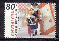Nederland NVPH 1682 200 jaar Zelfstandig Noord Brabant 1996 Postfris