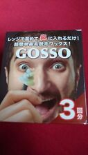 Gosso Nose Waxing Kit