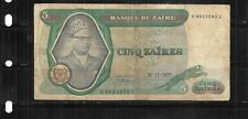 New listing Zaire #21a 1975 Zaires Good Circ Vintage Old Banknote Paper Money Bill Note