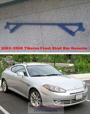 For 2003~2008 Hyundai Tiburon Coupe Front Strut Bar Tower Bar Genuine Part 1SET