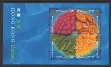 Hong Kong Sc#711a Corals, 1994, MNH VF S/S