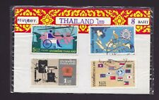 Lot of 4 Vintage Used Stamps from Thailand in Package