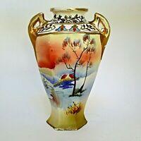 Vintage Hand Painted Japanese Vase Gold Gilt Landscape Japan