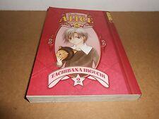 Gakuen Alice Vol. 2 by Tachibana Higuchi Manga Graphic Novel Book in English