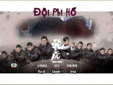 Đội Phi Hổ -Tiger Cubs (2012) - Phim Bo Hong Kong TVB (Blu-ray) - USLT