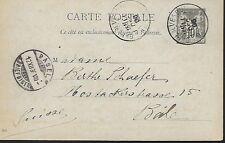 ENTIER  POSTAL  CARTE POSTALE  TYPE SAGE 1893 BASEL
