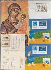 GREECE COVERS & CARDS (x10) 1940's/2000's (ID:359/D49025)