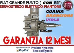 SERVOSTERZO PIANTONE ELETTRICO FIAT GRANDE PUNTO (CON ESP) 55703372 55704059