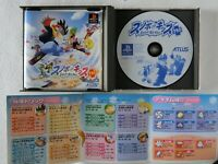 Snowboard Snobow Kids Plus PS1 ATRUS Sony Playstation From Japan