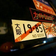 Kanjo Osaka 大阪 1985 Japanese No Good Racing Team 3M Reflective Vinyl Sticker JDM