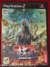PS2 RARE Game GODZILLA KAIJUU DAIRANSEN CHIKYUU SAISHUU KESEEN NTSC-J Japan