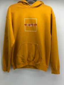 Huf Mens Hoodie Sweatshirt Yellow Hood Pocket Logo Sweater Long Sleeve M
