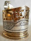 RUSSIAN 875 GILT   NIELLO SILVER CUP GLASS HOLDER   83 grams