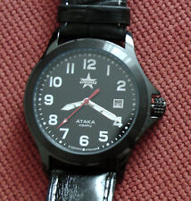 Wrist Quartz Mens Watch Military Special Forces Spetsnaz Counter Attack 2104308