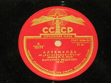 """78rpm MARGARITA FEDOROVA piano - BACH: From """"English Suite""""  10"""" EXTRA RARE"""