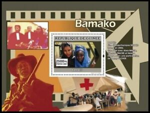 Guinea 2007 MNH SS, Red Cross active in Bamako City of Mali, country