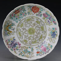 Chinese Old Marked Famille Rose Color Eight Treasures Pattern Porcelain Plate