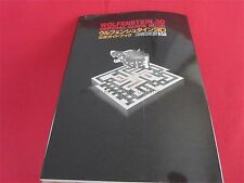Wolfenstein 3D Official Guide Book / SNES