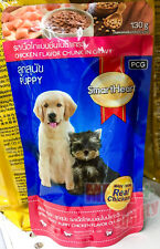 SmartHeart Real Chicken Chunk in Gravy Puppy Food complete nutrition 130g