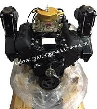 Reman 4.3L, V6 Vortec GM Marine Complete Base Engine with Exhaust- Volvo 1997-up