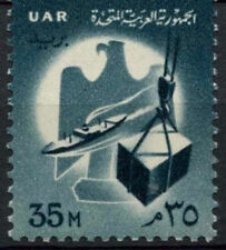 Egypt 1961 SG#672, 35m Ship And Crate On Hoist MNH  #A19866