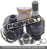 Inner Joint 23X34X23 For Toyota Fielder Zze12# (2000-2006)