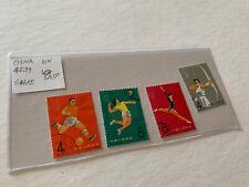 China Stamp Lot LA50 Sports