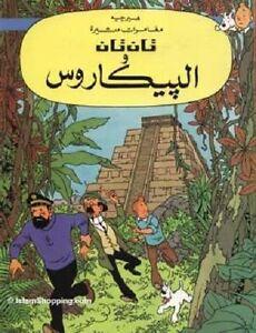 Children Arabic Comic TinTin AND THE PICAROS Herge Tan Tan تان تان والبيكاروس