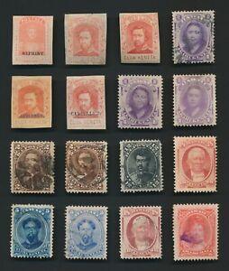 HAWAII STAMPS 1864-1892 GOOD LOT, INC KENATA Sc #29 MINT OG, 1883 $1 ROSINE #49