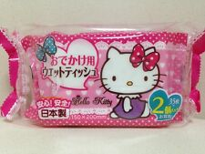 SANRIO HELLO KITTY Wet Tissue 35sheet x 2pcs Made in JAPAN