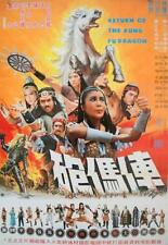 RETURN OF THE KUNG FU DRAGON 1976 Action Movie Film PC Mac iPhone INSTANT WATCH