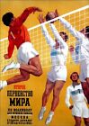 Volleyball 1952 World Champion Moscow Vintage Poster Print Retro Style Sports