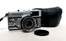 OLYMPUS TRIP 35 35mm film Viewfinder camera & case Snakeskin effect Lomo retro