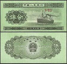 China 1953 5 Fen (=5 cent) Banknotes (UNC)