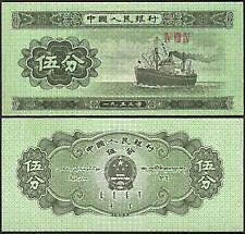 China 1953 5 Fen (=5 cent) Banknotes (UNC)
