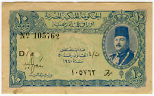 EGYPT 1940 ISSUE KING FAROUK 10 PIASTRES BANKNOTE CRISP XF. PICK#168a.