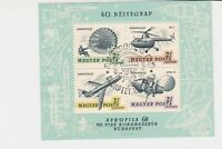 Hungary Flight '67 Special Cancel Stamps Sheet ref R 17779