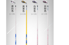 golf club golf 7 # iron children junior club pink yellow black purple