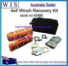 7pc 4WD Winch Recovery Kit 4X4 OFF ROAD PULLEY BLOCK BOW SHACKLES SNATCH STRAPS