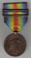 PORTUGAL PORTUGUESE WWII OFFICIAL VICTORY MILITARY MEDAL