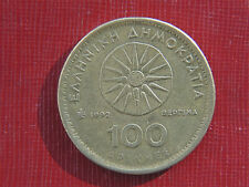 1992 Greek 100 Drachmes Greece World Coin Alexander The Great Macedonia Drachma