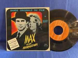 PHILIPPE SARDE MAX FERAILLEURS PEMA ORIGINAL FRANCE EP/45T EXC