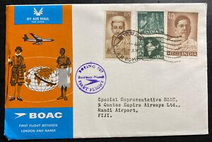 1965 Bombay India First Flight BOAC Airmail Cover FDC To Nandi Fiji