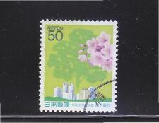 JAPAN 1996 AFFORESTATION COMP. SET OF 1 STAMP SC#2525 IN FINE USED CONDITION