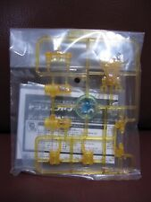 Transformers Prime Tokyo Toy Show Exclusive Shining B.2 Arms Micron AM