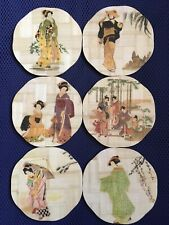 New listing Vintage Chinese Bamboo Coasters w/ Beautiful Lords & Ladies, New Open Box.