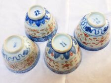 SET OF 4 VINTAGE/ANTIQUE CHINESE PORCELAIN TEA CUPS, all marked